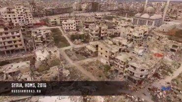 Así está Homs hoy