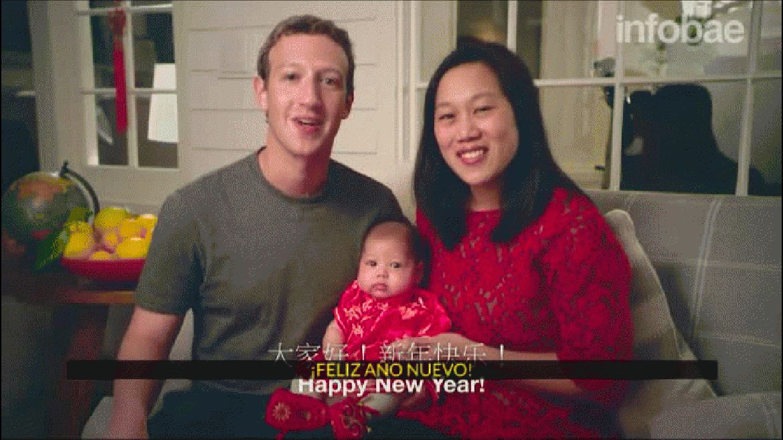 Mark Zuckerberg, junto a su esposa Priscilla y su hija Max
